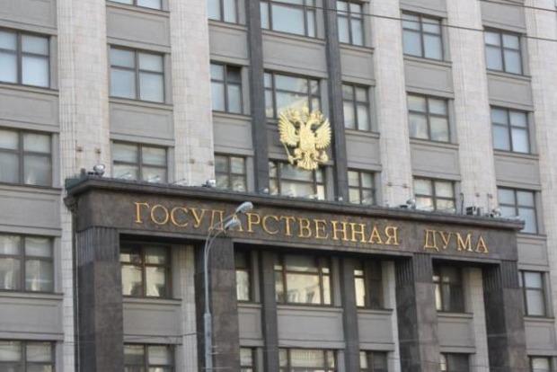 Госдума РФ отказалась проверять расследование Навального о коррупции Медведева
