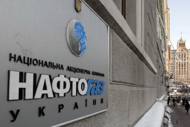 «Нафтогаз» получил кредит в 478 млн евро для закупки газа