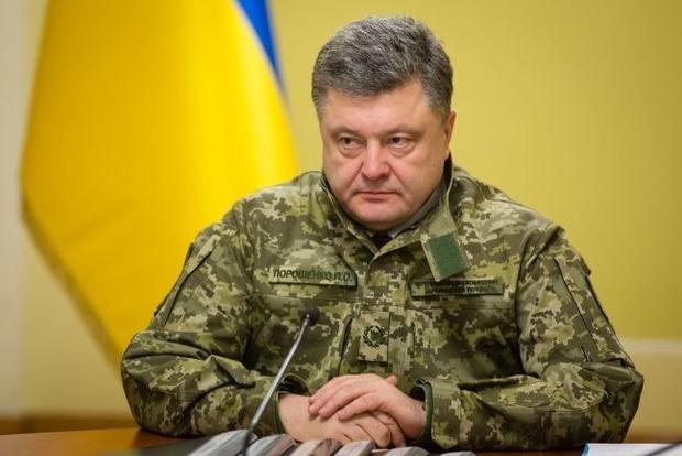 Порошенко увеличил количество генералов в Украине