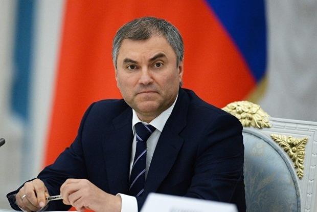Российские депутаты не поедут в США из-за инцидентов с флагами