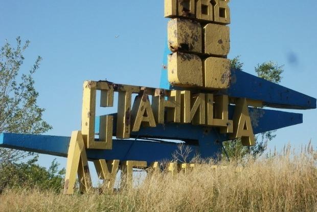 Тука: КПВВ в Станице Луганской снова обстреляли