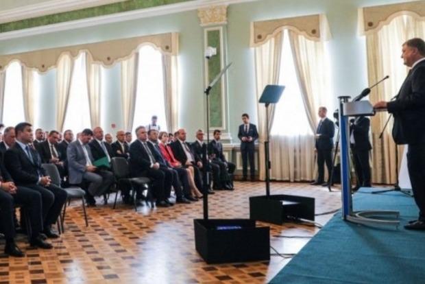 С дня на день: Украина разрывает договор о дружбе с Россией