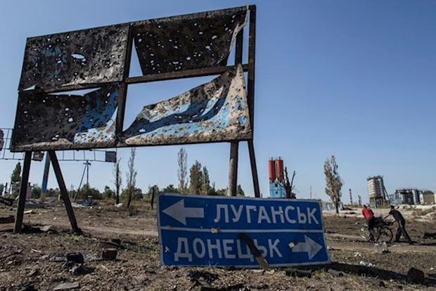 Донбасс обречен. Регион превратится в сплошное болото
