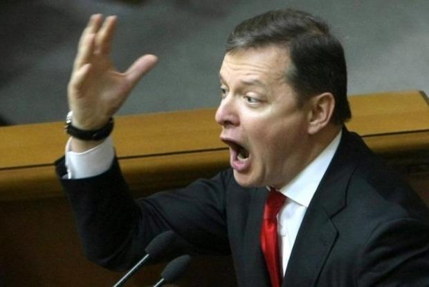 Ляшко побывал на допросе в НАБУ у «розовощекого» Холодницкого