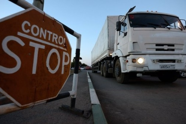 Россия опять готовит «гумпомощь» Донбассу