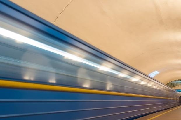 Киевский метрополитен внес изменения в свою работу
