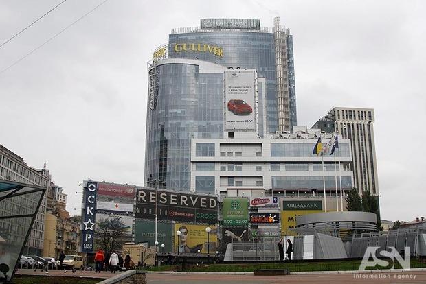 В крупнейшем торговом центре Киева проходит эвакуация