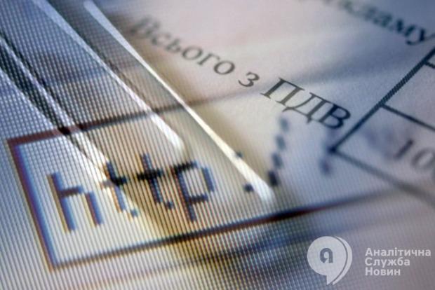 НАБУ имеет проблемы с доступом к э-декларациям
