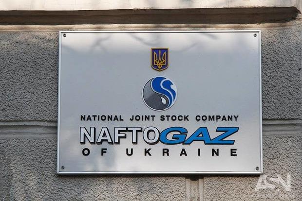«Нафтогаз» уже в марте собрался покупать российский газ