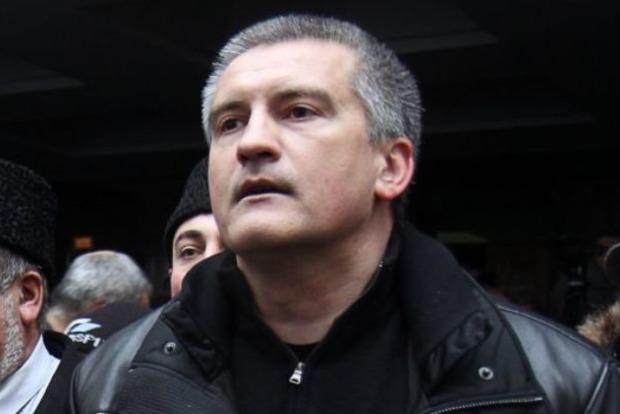 Окупація Криму: Аксьонов поплатиться посадою через паспорт України
