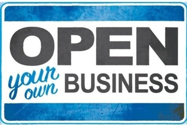 Як за добу зареєструвати підприємство або відкрити ПП?