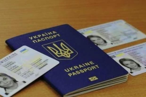 В Украине планируют прекратить выдавать паспорта книжечки