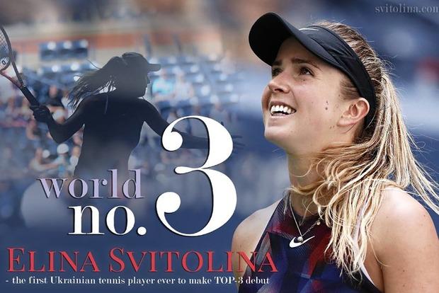 Украинская теннисистка Свитолина стала третьей ракеткой мира