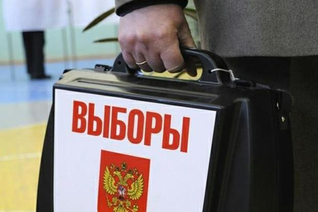 МИД требует новые санкции против России из-за региональных выборов