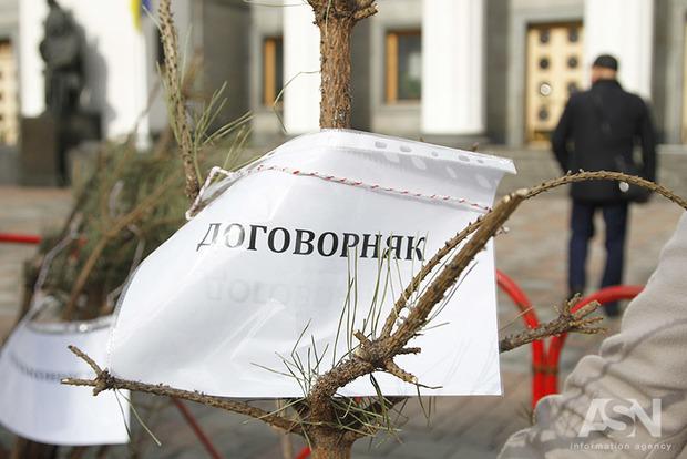 Активісти закликали провести новий відбір кандидатур на посаду омбудсмена