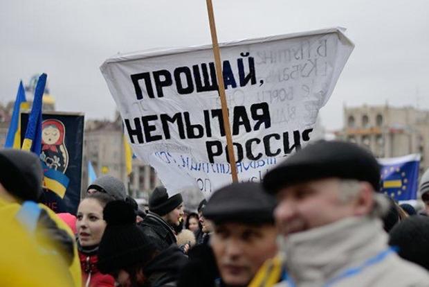 Із законопроекту про реінтеграцію Донбасу прибрали норму про розрив дипвідносин із РФ