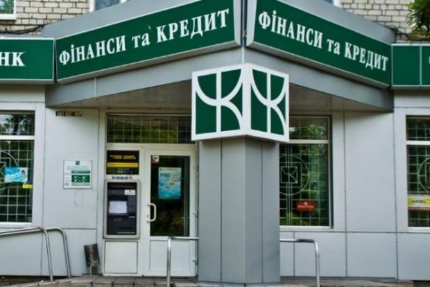 Интерпол объявил в розыск экс-замглавы правления банка «Финансы и кредит»