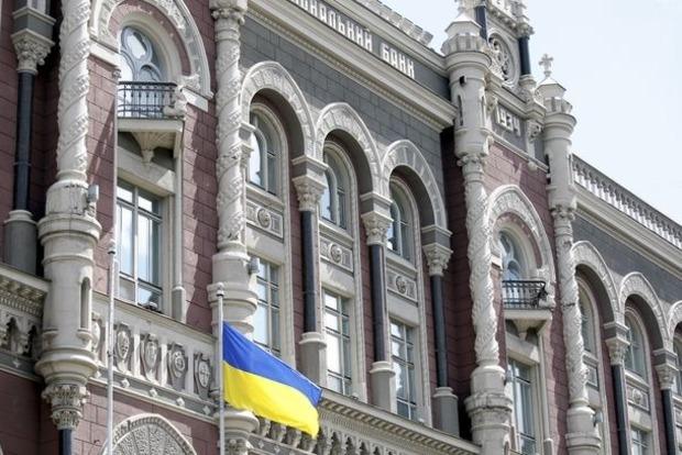 Президент внесет в Раду новую кандидатуру главы НБУ до конца сентября