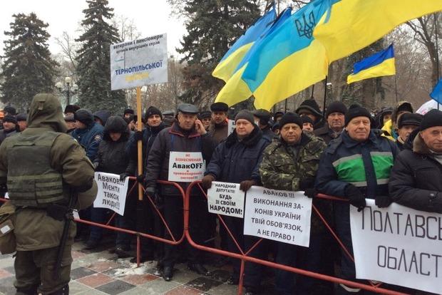 Под Верховной Радой митинг за отставку Авакова и против урезания соцвыплат