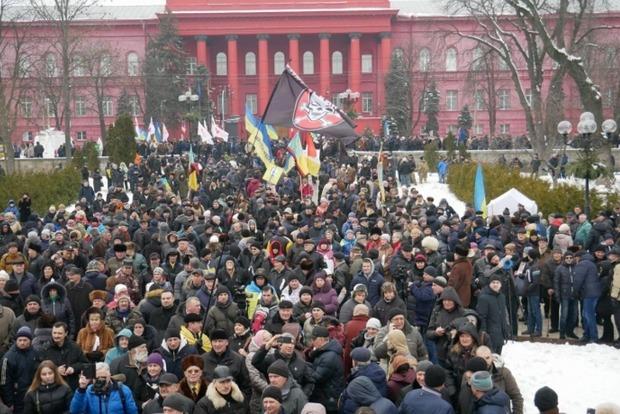 В Киеве проходит марш «За будущее» сторонников Саакашвили