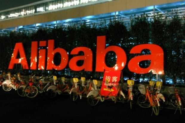 Китайський інтернет-гігант Alibaba боротиметься з підробками