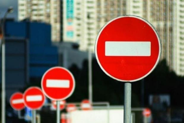 В КГГА рассказали, какие дороги будут перекрывать в столице во время Евровидения