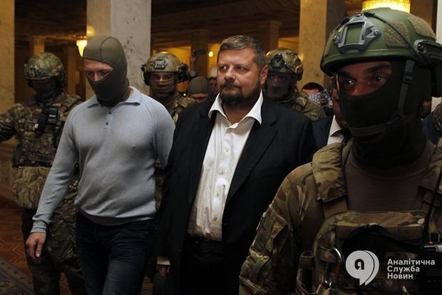 Нардеп: Мосийчуку вручили подозрение