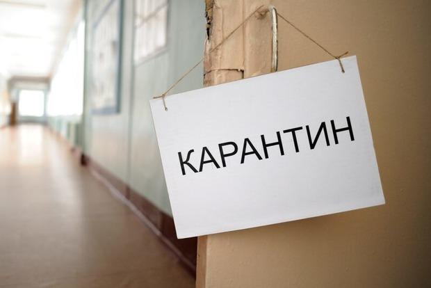 Карантин в столице: закрыты восемь школ и девять детсадов