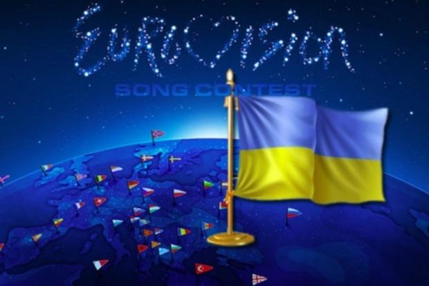 «Евровидение-2017» окончательно оставили за Киевом
