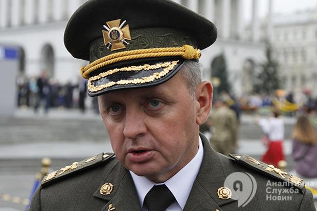 Муженко: Генштаб готов к окончанию АТО наДонбассе иначалу военной операции