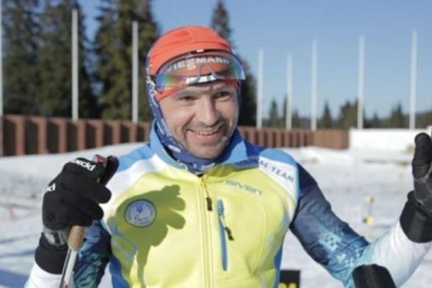 Паралимпиада-2018: Украинские биатлонисты завоевали 5 медалей