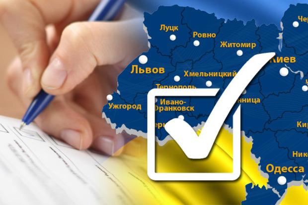 Какие политические технологии нужны для выборов?