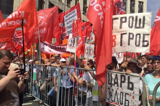 В РФ массовые митинги против повышения пенсионного возраста