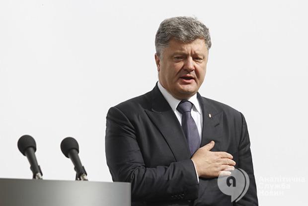 Пограничная разведка спасла жизнь президенту Порошенко