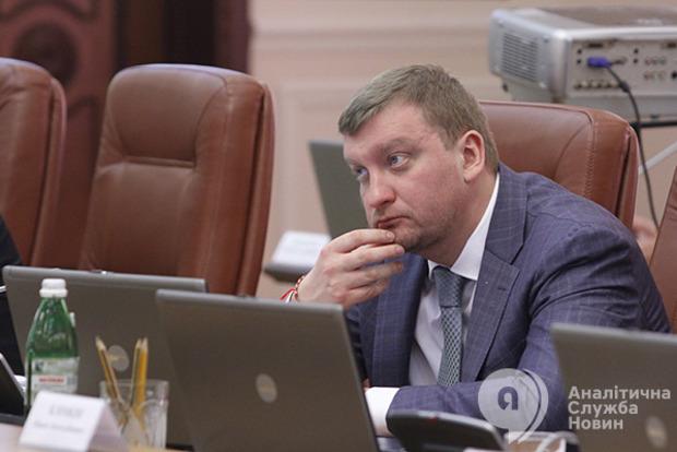 Украина конфисковала все средства «Газпрома» на своей территории и взялась за зарубежные