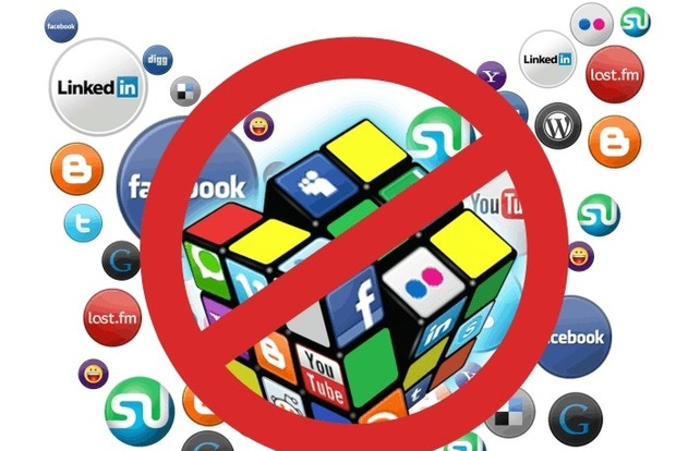 Полицейским запретили общаться в соцсетях