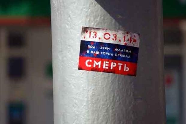 Российский фотограф показал знаковый снимок из Донецка