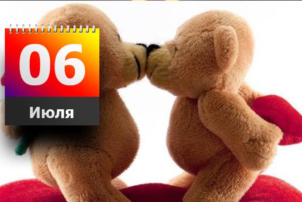 6 июля. Поцелуйте своих любимых, ведь сегодня Всемирный день поцелуя (World Kiss Day)