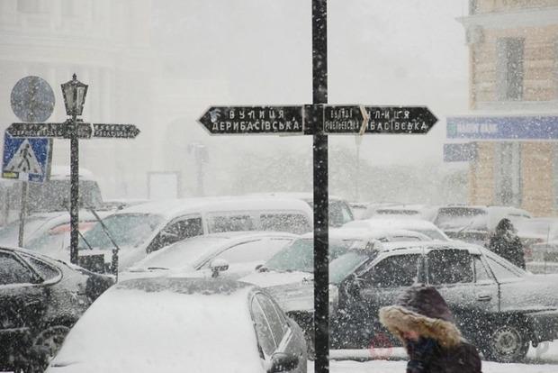 Дитсадки і школи Одеси закрили через негоду