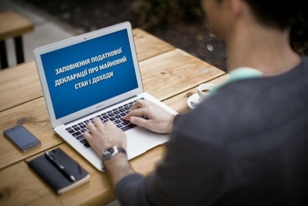 НАБУ надеется получить полный доступ к Реестру э-деклараций в ближайшие недели