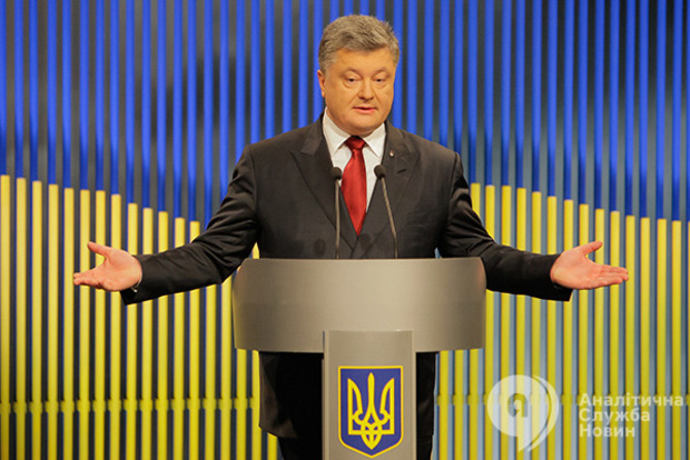 Порошенко закликав ПАРЄ подвоїти зусилля щодо захисту прав людини на Донбасі і в Криму