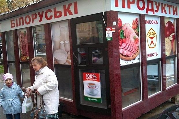 Поддельное и радиоактивное: белорусский журналист развенчал миф о высоком качестве местных продуктов