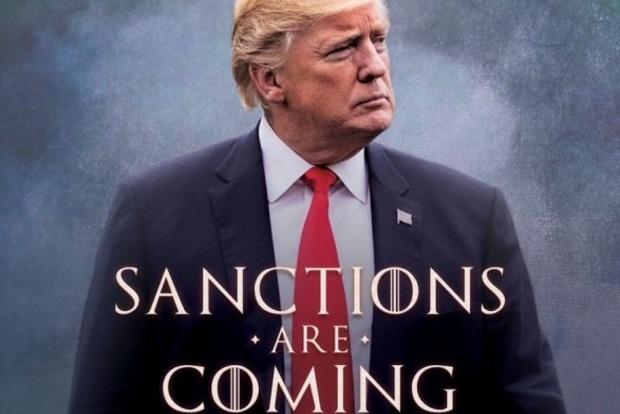 Санкции близко. Трамп потроллил Иран в стиле Игры престолов