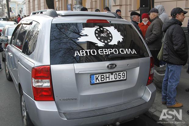 Закон о евробляхах - до конца года: владельцы авто на еврорегистрации проведут митинг под Радой