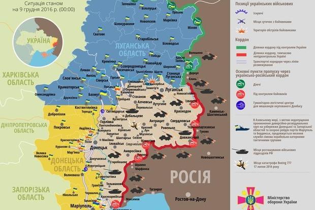 За сутки на Донбассе ранены двое украинских военных