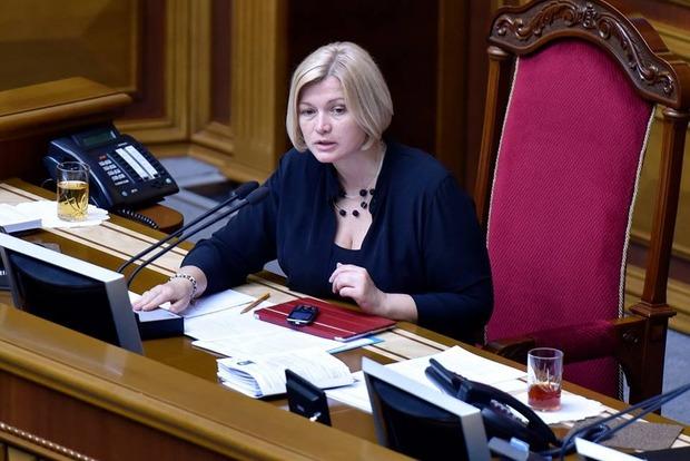 Геращенко отказалась от кортежа и охраны