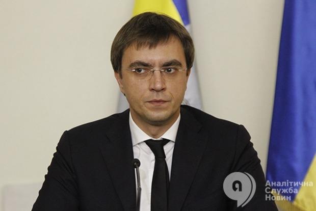 Омелян озвучил главное условие товарной блокады Донбасса