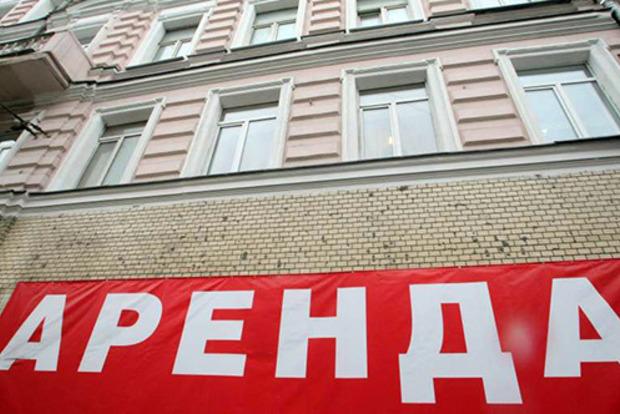 Укрпочта в 2018 году собирается наздавать в аренду своего имущества на 70 млн грн