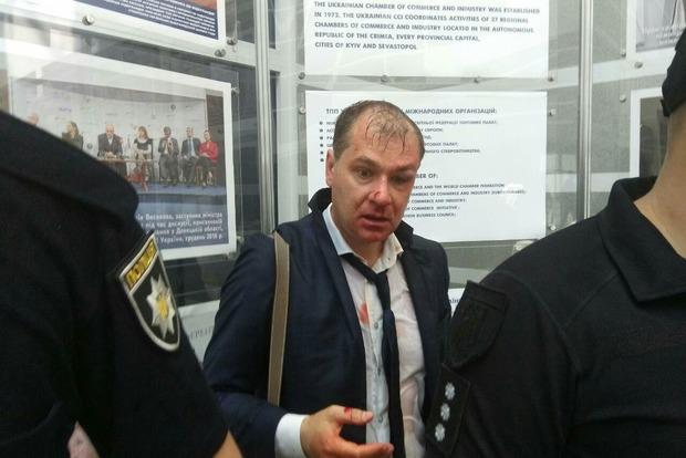 С14 в центре Киева сорвали собрание партии, которая финансировалась из России