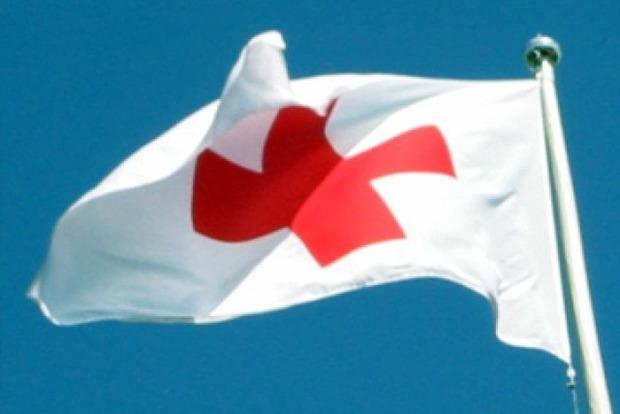 Сотрудницу Красного Креста жестоко убили в Афганистане